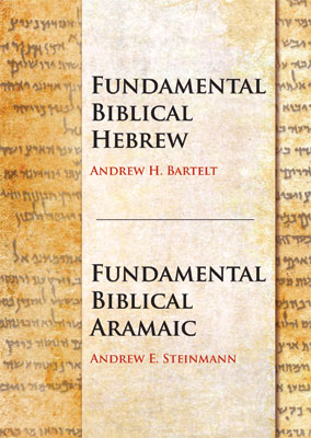 Fundamental Biblical Hebrew and Aramaic